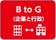 B to G